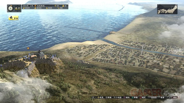 Nobunaga's Ambition Creation images screenshots 1