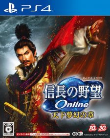 Nobunaga's Ambition Creation? jaquette  (1)