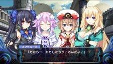 Noire-Gekishin-Black-Heart_27-11-2013_screenshot-1