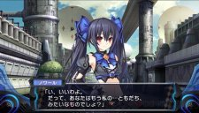 Noire-Gekishin-Black-Heart_27-11-2013_screenshot-4