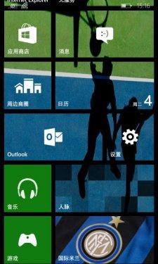 Nokia_Cherry_blossom_pink_wp_81(43).