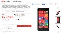 nokia_lumia_icon_price