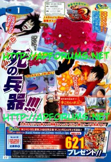 One Piece Unlimited World Red 09.09.2013.