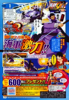 One-Piece-Unlimited-World-Red_11-04-2014_scan