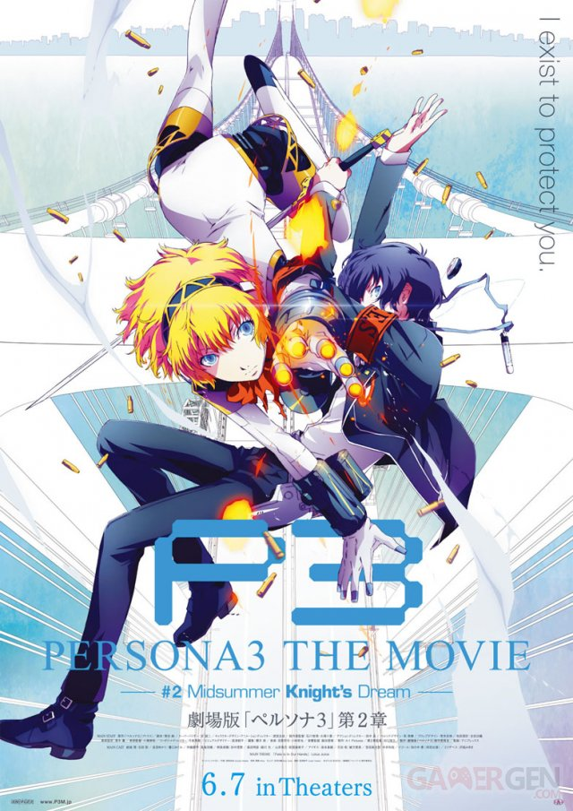 P3TM2-Key-Visual_04-15-14