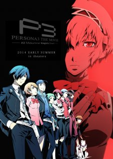 Persona 3 The Movie #2 screenshot 15022014
