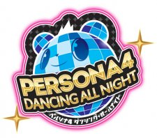Persona-4-Dancing-All-Night_02-12-2013_logo