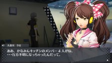 Persona-4-Dancing-All-Night_02-12-2013_screenshot-1