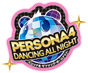 Persona-4-Dancing-All-Night_24-11-2013_logo