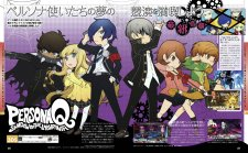Persona-Q-Shadow-of-the-Labyrinth_21-02-2014_scan-1