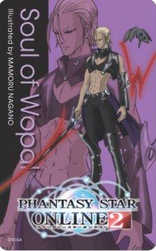 Phantasy Star Online 2 Episode 2 06.03.2014  (2)