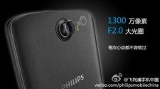 Philips-I928 (5)