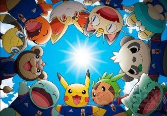 pikachu mascotte équipe football japon coupe du monde 2014 02