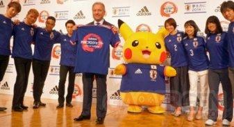 pikachu mascotte équipe football japon coupe du monde 2014