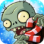 plants-vs-zombies-2-icone