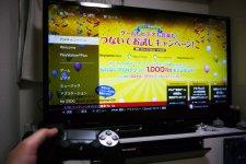 PlayStation Store japonais PS4 17.02.2014  (3)