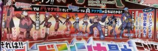 Pokémon-Omega-Rubis-Saphir-Alpha_07-06-2014_scan-2