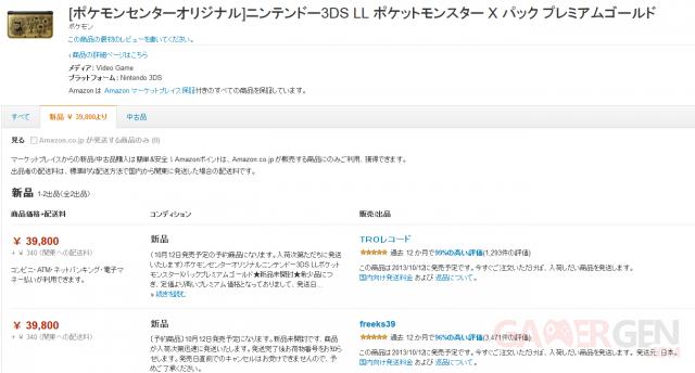 Pokemon X et Y 3dsxl collector japon 14.08.2013.