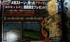 Pokémon-X-Y_08-08-2013_rumeur-scan-6