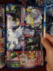 Pokémon-X-Y_09-08-2013_scan-1