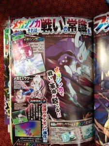 Pokémon-X-Y_09-08-2013_scan-3