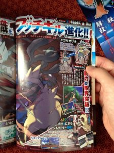 Pokémon-X-Y_09-08-2013_scan-4