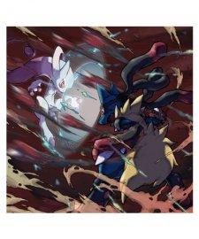 Pokémon-X-Y_09-08-2013_screenshot-0
