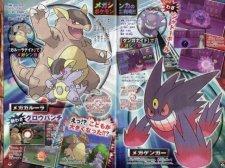 Pokémon-X-Y_10-10-2013_scan-2