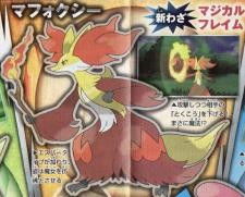 Pokémon-X-Y_10-10-2013_scan-4