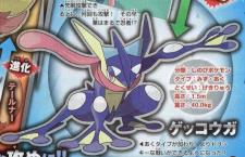 Pokémon-X-Y_10-10-2013_scan-5