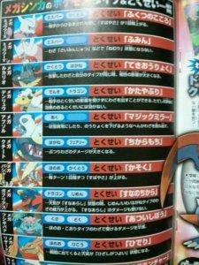 Pokémon-X-Y_11-09-2013_scan-5