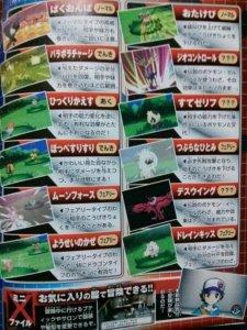 Pokémon-X-Y_11-09-2013_scan-6
