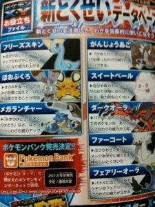 Pokémon-X-Y_11-09-2013_scan-8