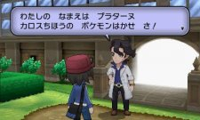 Pokémon-X-Y_17-08-2013_screenshot-12