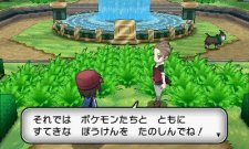 Pokémon-X-Y_17-08-2013_screenshot-1