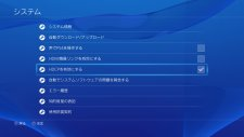 PS4 firmware 1.70 18.04.2014  (1)
