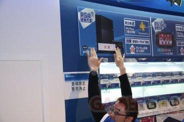 PS4 salon Tai?wan