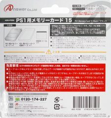 PSOne Carte memoire Japon 31.03 (1)