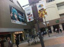 PSVita 2000 Reportage Japon 10.10.2013 (6)