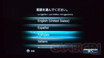PSVita TV transfo + menu en francais 14.11.2013 (1)