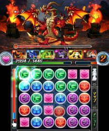 Puzzle-&-Dragons-Z_27-07-2013_screenshot-10