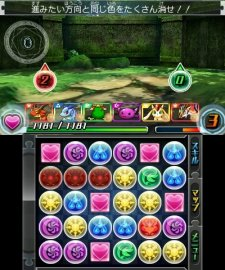 Puzzle-&-Dragons-Z_27-07-2013_screenshot-4