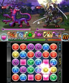 Puzzle-&-Dragons-Z_27-07-2013_screenshot-9