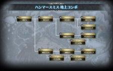 Ragnarok Odyssey Ace 23.07.2013 (3)