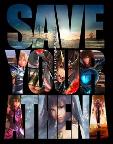 Saint Seiya - Legend of Sanctuary 03.01 (7)