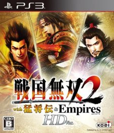 Sengoku Musou 2 with Moushouden & Empires HD Version 01.10.2013 (1)