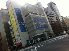 Sony Building PS4 Event Tokyo Ginza 03.01.2014  (16)