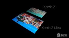 sony-xperia-z-ultra-z1-photo-ecran- (18)