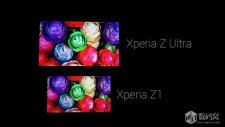 sony-xperia-z-ultra-z1-photo-ecran- (8)