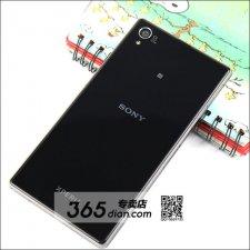sony-xperia-z1-honami-lt39h-photo- (3)